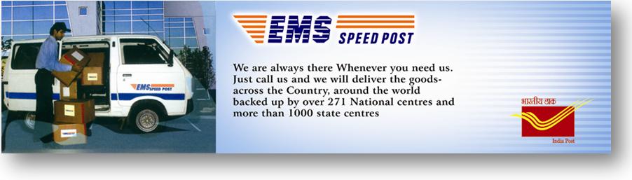 Keralapost | Speed Post